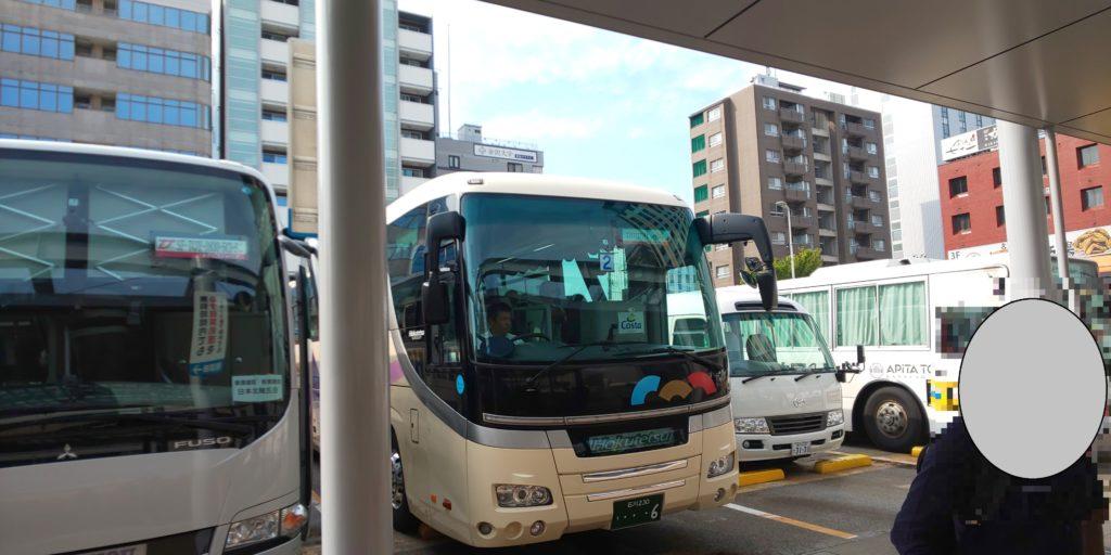 コスタシャトルバス