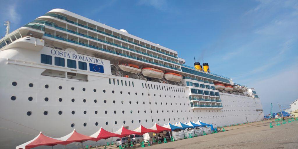 コスタ船体
